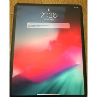iPad - iPad Pro 12.9 512