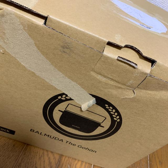 BALMUDA(バルミューダ)の値下げ改定 新品 バルミューダ 炊飯器 BALUMUDA The Gohan スマホ/家電/カメラの調理家電(炊飯器)の商品写真