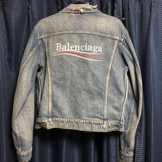 バレンシアガ(Balenciaga)のBALENCIAGA デニムジャケット (Gジャン/デニムジャケット)