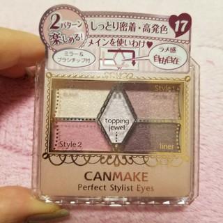 CANMAKE - キャンメイクパーフェクトスタイリストアイズ17