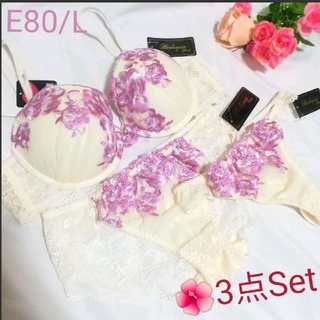 E80豪華3点Set♥ピンクパープル系花柄刺繍 ブラジャー&Lショーツ2点(ブラ&ショーツセット)