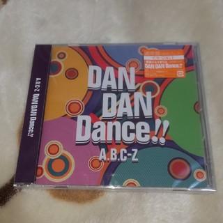 A.B.C.-Z - A.B.C-Z  DAN DAN Dance!! (通常盤)
