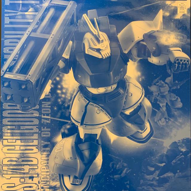 BANDAI(バンダイ)のMG ユーマ・ライトニング専用高機動型ゲルググ エンタメ/ホビーのおもちゃ/ぬいぐるみ(模型/プラモデル)の商品写真