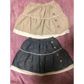 ビケット(Biquette)の110センチ ビケット スカート2枚組(スカート)