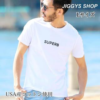 新品・未使用・タグ付【JIGGYS SHOP】USAコットン 半袖ロゴT/L