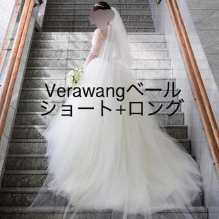 ヴェラウォン(Vera Wang)の【美品】Verawangベール(2枚セット)(ウェディングドレス)
