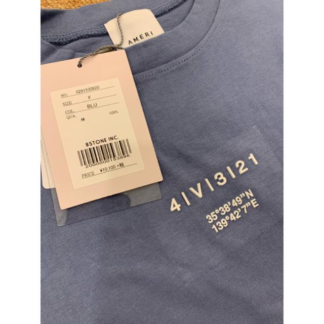 Ameri VINTAGE(アメリヴィンテージ)の【新品タグ付き】Ameri COMFY CUT DRESS レディースのワンピース(ロングワンピース/マキシワンピース)の商品写真