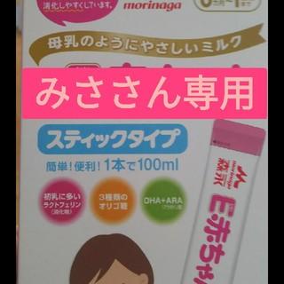 モリナガニュウギョウ(森永乳業)の森永E赤ちゃん13g×10本 新品未使用(その他)