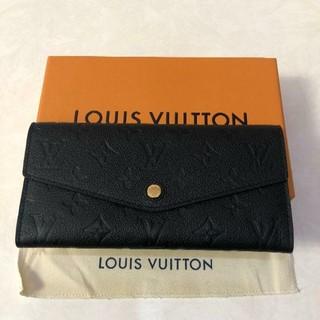 LOUIS VUITTON - ✨超美品✨ルイヴィトン 財布 LOUIS VUITTON