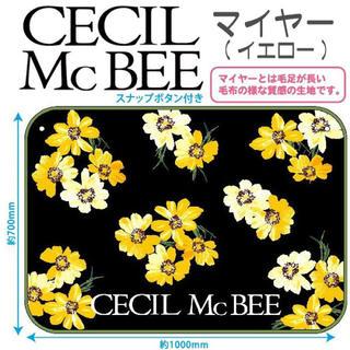 セシルマクビー(CECIL McBEE)のCECIL McBEE マイヤー 花柄 イエロー(毛布)