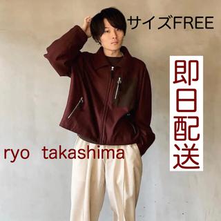 スティーブンアラン(steven alan)のryo takashima ドリズラージャケット バーガンディ ワインレッド(ブルゾン)