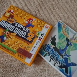 ニンテンドー3DS(ニンテンドー3DS)のニュースーパーマリオブラザーズとポケットモンスターX(家庭用ゲームソフト)