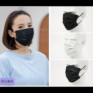 新品 黒マスク ブラックマスク 10枚入り 1pm2.5 クロ(その他)