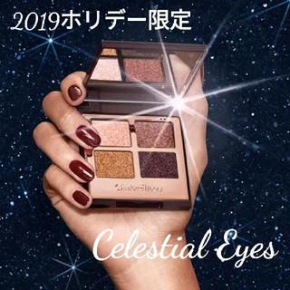 セフォラ(Sephora)の☆限定☆【Celestial Eyes】Charlotte Tilbury (アイシャドウ)