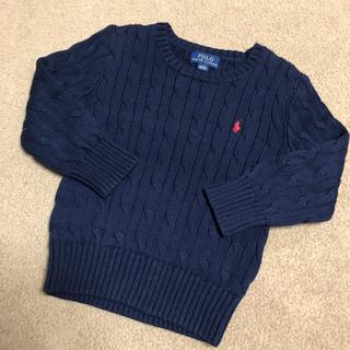 POLO RALPH LAUREN - ラルフローレン 編み模様 ニットセーター