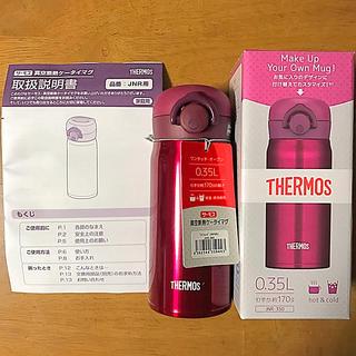 THERMOS - サーモス 真空断熱ケータイマグ 350ml
