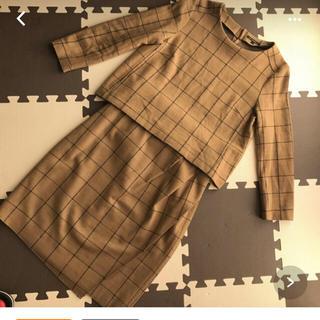 ニジュウサンク(23区)の美品 23区 セットアップ スカート未使用(セット/コーデ)