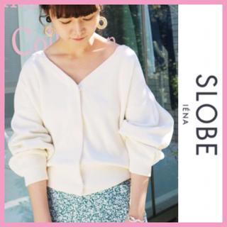 IENA SLOBE - 【スローブイエナ】ニットブルゾン