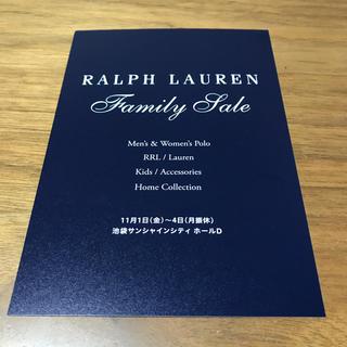 ラルフローレン(Ralph Lauren)のラルフローレン ファミリーセール(ショッピング)
