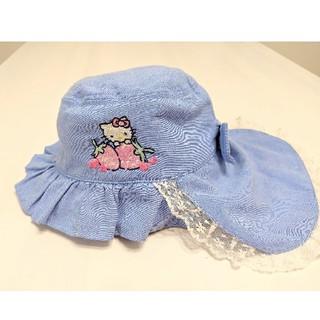 サンリオ - キティーちゃん 日除け付き帽子 52cm