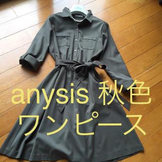 anySiS - anySiS  秋色ワンピース 七分袖 カーキ