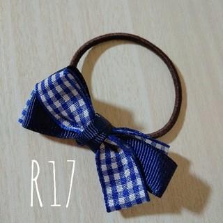 【R17】ふんわりリボンヘアゴム ギンガムチェック 紺×白