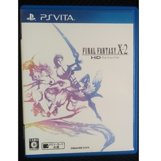 PlayStation Vita - PS vita FF10-2