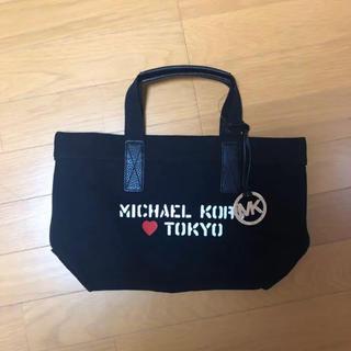 マイケルコース(Michael Kors)のトートバッグ(トートバッグ)