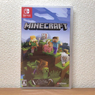 Nintendo Switch - Nintendo Switch Minecraft マインクラフト
