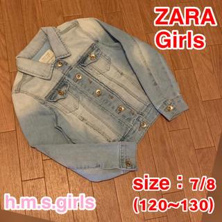 ザラキッズ(ZARA KIDS)のZARA girls デニムジャケット Gジャン 7/8 120 130 女の子(ジャケット/上着)