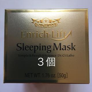 Dr.Ci Labo - ドクターシーラボ エンリッチリフト スリーピングマスク 50g×3
