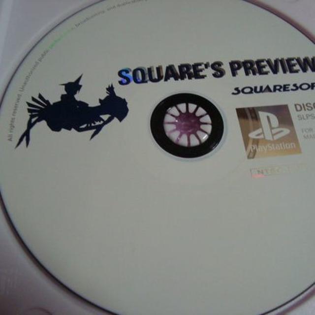 PlayStation(プレイステーション)のスクウェアプレビュー1 (FF7体験版収録) リメイク発売決定で人気急上昇中! エンタメ/ホビーのゲームソフト/ゲーム機本体(家庭用ゲームソフト)の商品写真