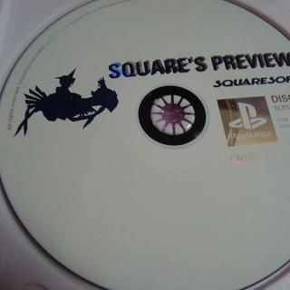 PlayStation - スクウェアプレビュー1 (FF7体験版収録) リメイク発売決定で人気急上昇中!