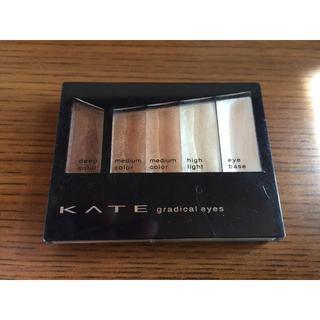 ケイト(KATE)のKATE アイシャドウ グラディカルアイズBR-1(アイシャドウ)