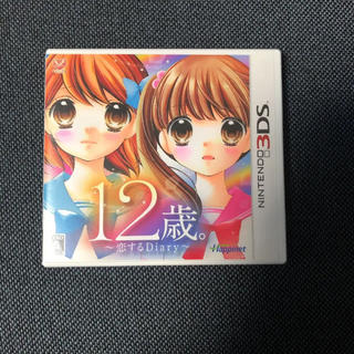 ニンテンドー3DS(ニンテンドー3DS)の12歳。~恋するDiary~(家庭用ゲームソフト)