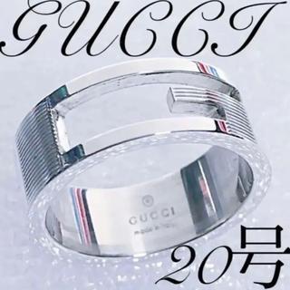Gucci - 美品 GUCCI 指輪 20号
