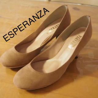 エスペランサ(ESPERANZA)のESPERANZAスエード調パンプス23.5(ハイヒール/パンプス)