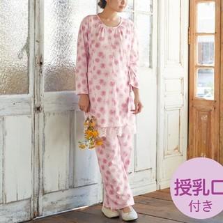ピンク★ガーベラ柄マタニティパジャマ