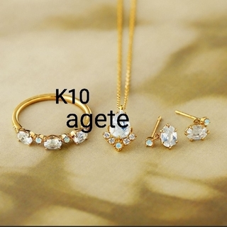 agete - 美品 agete オパール・ラブラドライトピアス K10