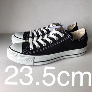 CONVERSE - 新品 コンバース オールスター OX ブラック 23.5cm