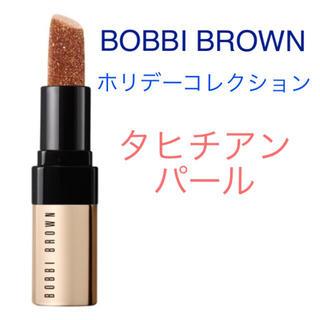 BOBBI BROWN - 新品 限定 ボビイブラウン リュクスジュエルリップスティック タヒチアンパール