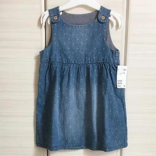 エイチアンドエム(H&M)の新品♡H&M 90 デニム ワンピース ジャンパースカート(ワンピース)