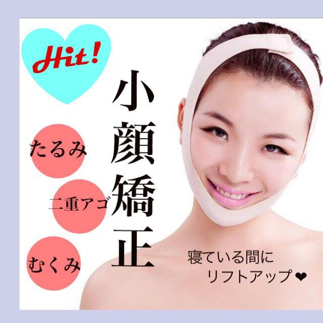 【人気商品♡】小顔矯正マスク ★ 小顔サポーター 美顔 リフトアップの通販