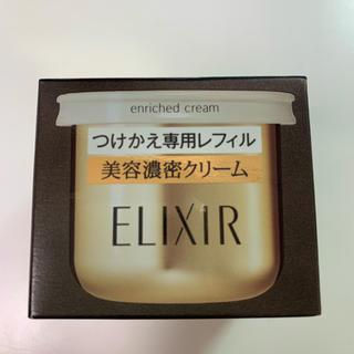ELIXIR - エリクシールシュペリエル エンリッチドクリーム CB