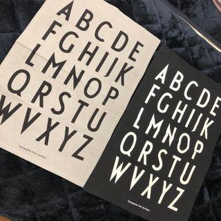 アクタス(ACTUS)の最安値 デザインレターズ  復刻版 ティータオル 2枚セット(テーブル用品)