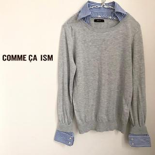 コムサイズム(COMME CA ISM)の【取外し可】コムサイズム 重ね着風 ニット レディース シャツ ブラウス 襟 袖(ニット/セーター)