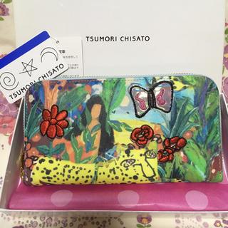 ツモリチサト(TSUMORI CHISATO)の⭐️希少⭐️未使用❣️ツモリチサト🌸長財布(財布)