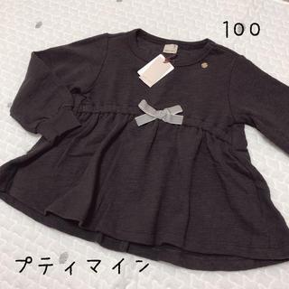 プティマイン(petit main)の新品タグ付きプティマインのトップス(100)(Tシャツ/カットソー)
