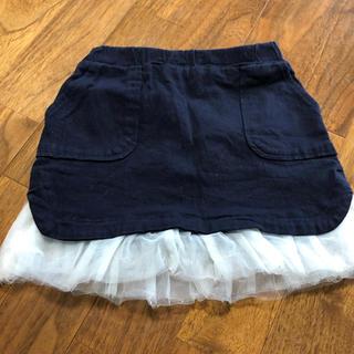 プティマイン(petit main)のプチマイン 90センチ スカート(スカート)