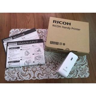 リコー(RICOH)のご専用商品です☆リコー ハンディプリンター(オフィス用品一般)